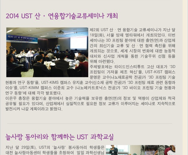 Newsletter April.2014의 대표사진