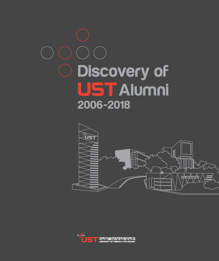 Discovery of UST Alumni 2006-2018의 대표사진